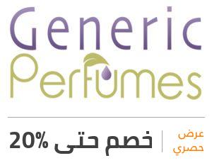 كوبون خصم وعروضGeneric Perfumes – جينيريك بيرفيوم