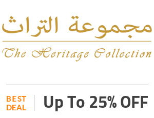 Heritage Dubai Hotels Coupon Code & Offers