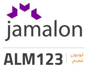 كوبون خصم جملون: ALM123