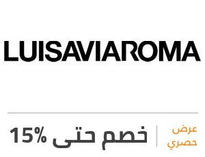 عرض لويس فياروما: خصم 15%