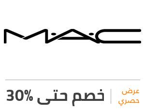 عرض ماك: خصم 30%