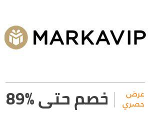 عرض ماركة في اي بي: خصم 89%
