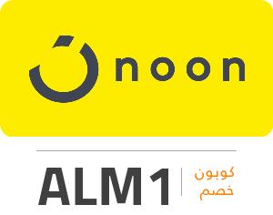 كود خصم نون مصر 10% كوبون نون كود ALM1