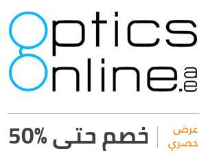 كوبون خصم وعروضOptics Online – اوبتيك اونلاين