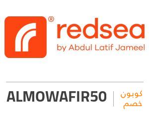 كوبون خصم ردسي: Almowafir50
