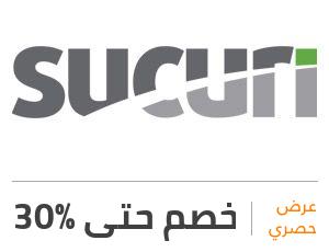 عرض سوكوري: خصم 30%