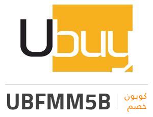 كوبون خصم يوباي: UBFMM5B