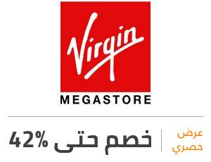 عرض فيرجن ميجا ستور: خصم 42%