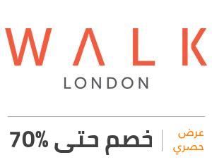 كوبون خصم وعروضWalk London Shoes – لندن شوز