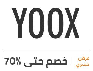 عرض يووكس: خصم 70%