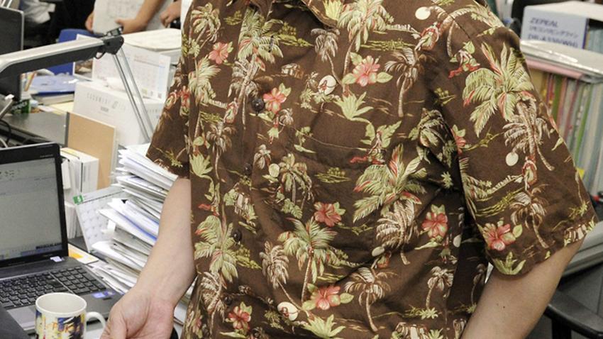 The Hawaiian Shirt Makes A Comeback Aloha Shirt Shop