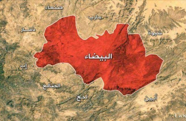 مقتل وإصابة عشرات الحوثيين بغارات 2347169.jpeg