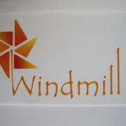 Windmill Therapeutic Training Unit avatar