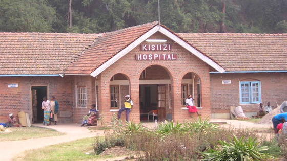 Kisiizi hospital