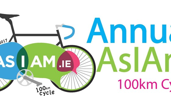 Asiam logo may 2018