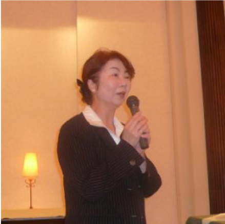 Mieko Ikeno Photo