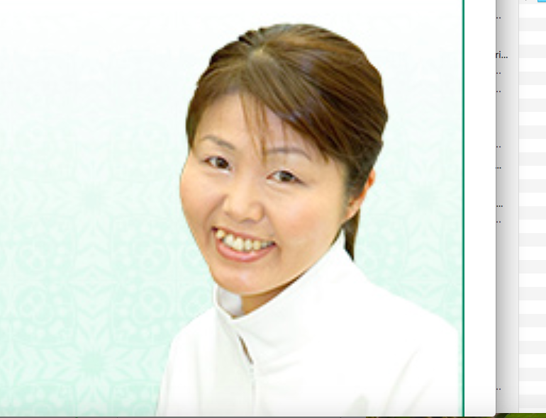 Sachiko Yamanaka Photo