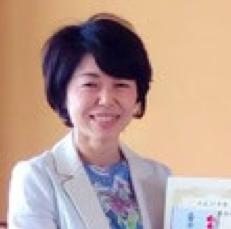 Akiko Ishii Photo