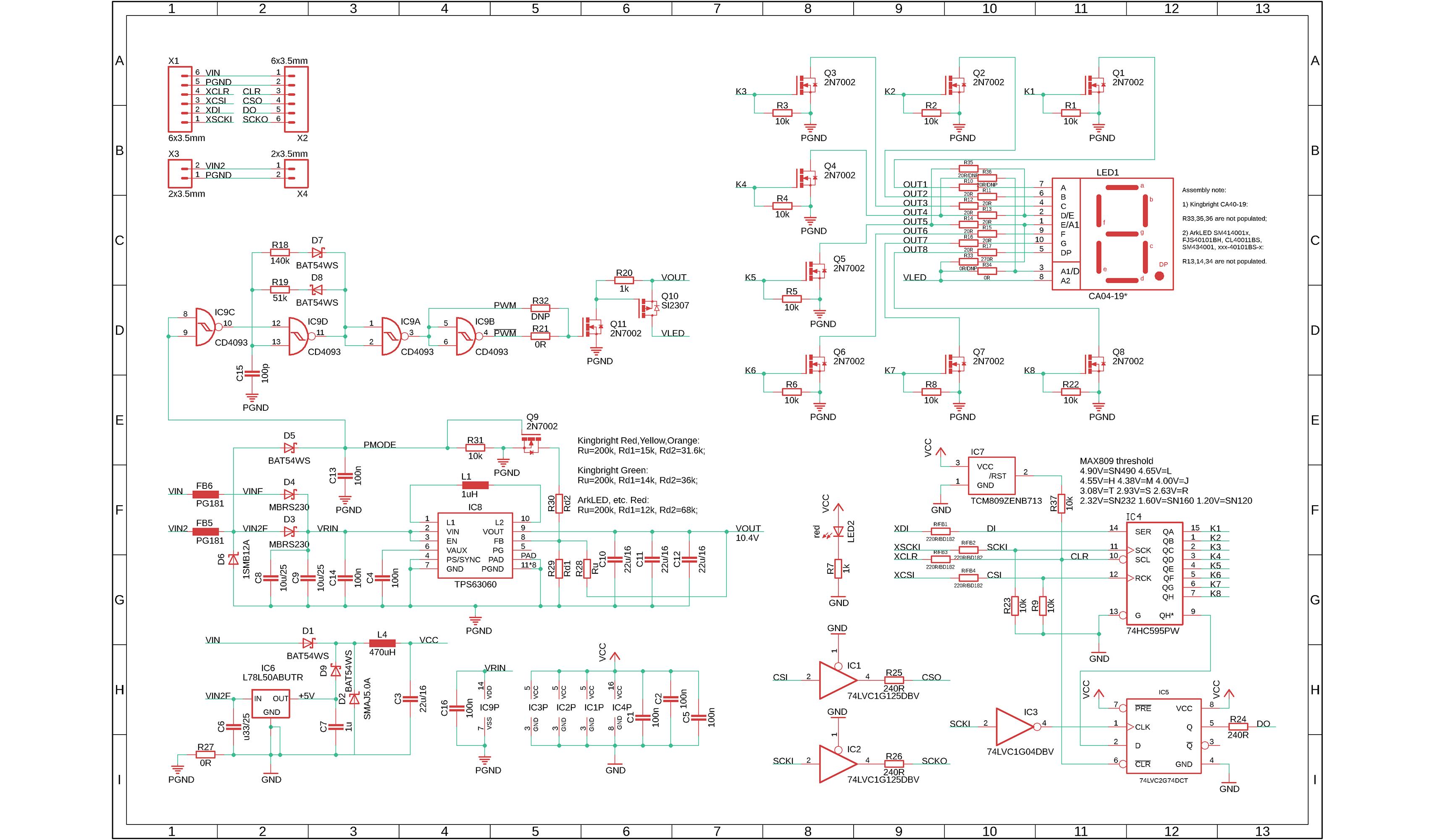 segm8 board schematics