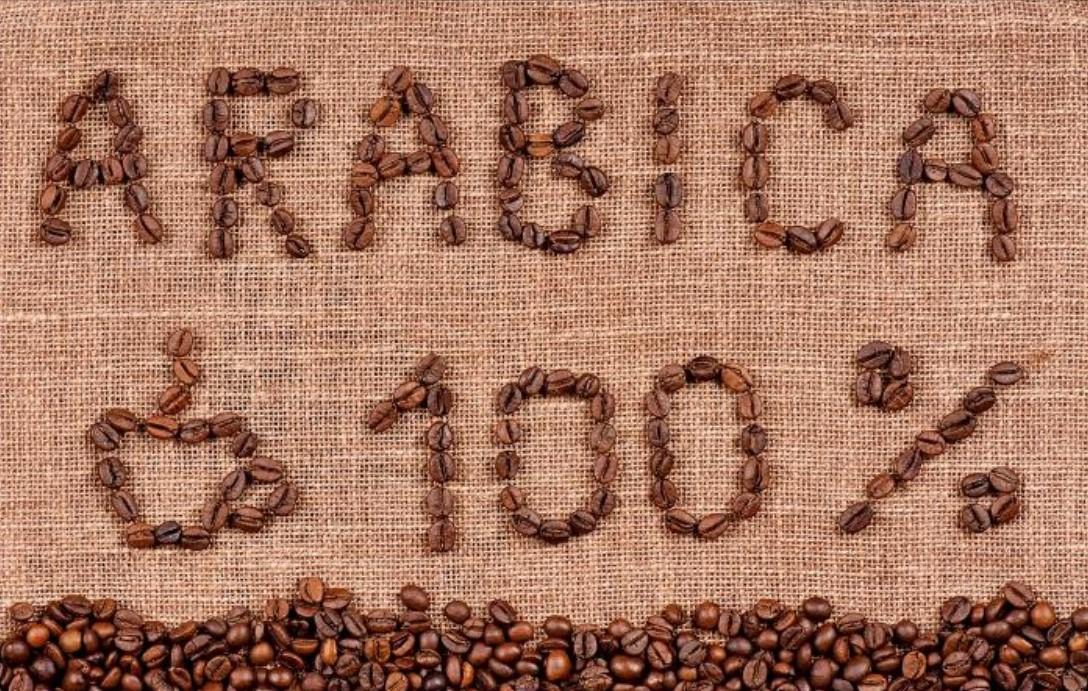 Anbud365: Kofa-sak avgjort etter nærmere studier av hva som er espressobønner