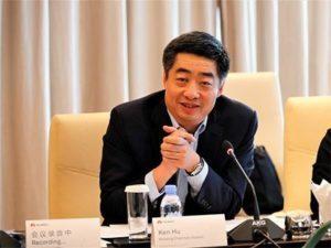 Huawei očekává za rok 2018 rekordní tržby