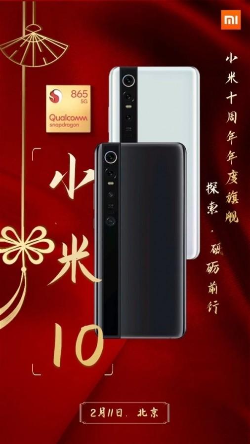 Telefon Xiaomi Mi 10