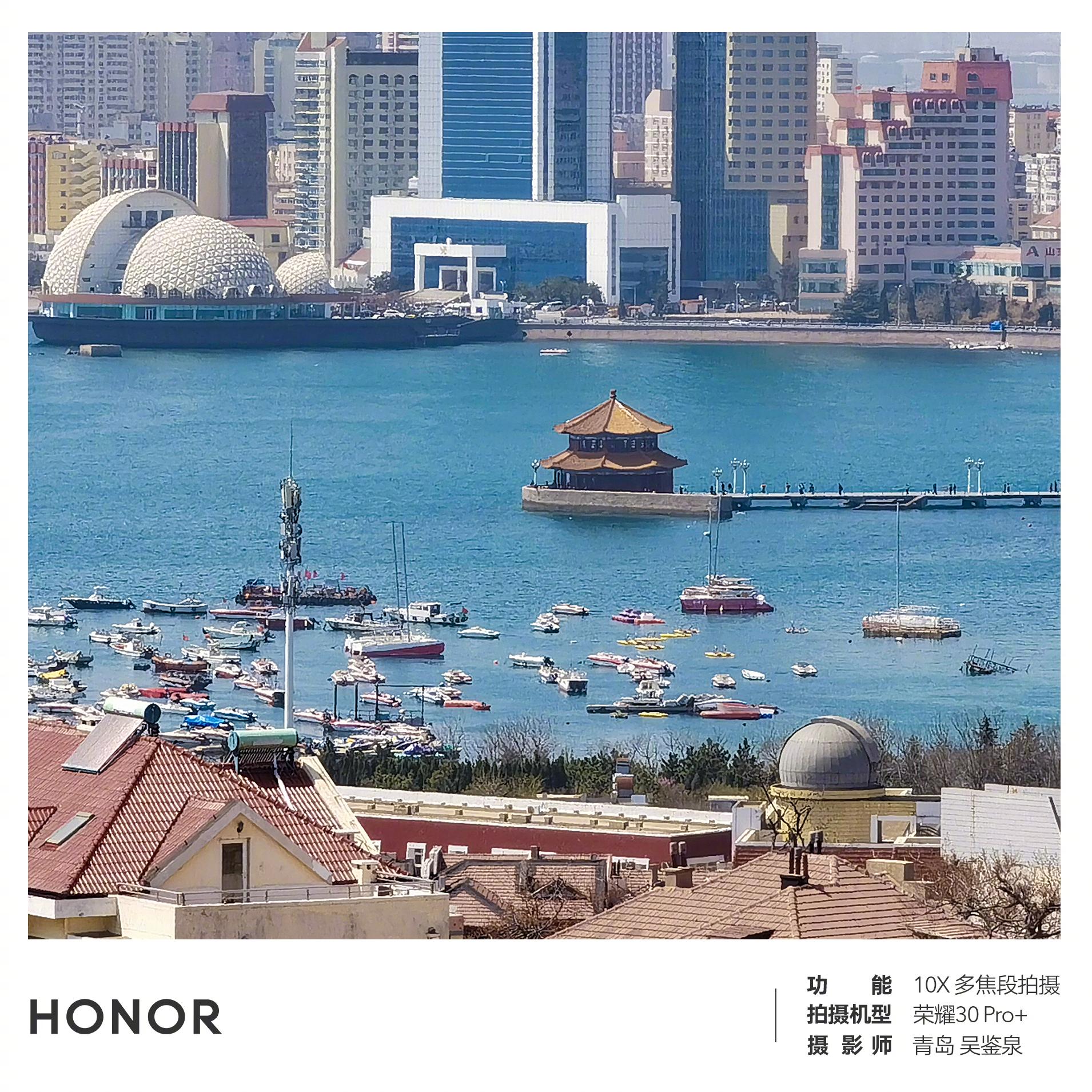 Honor 30 - zkouška ZOOM
