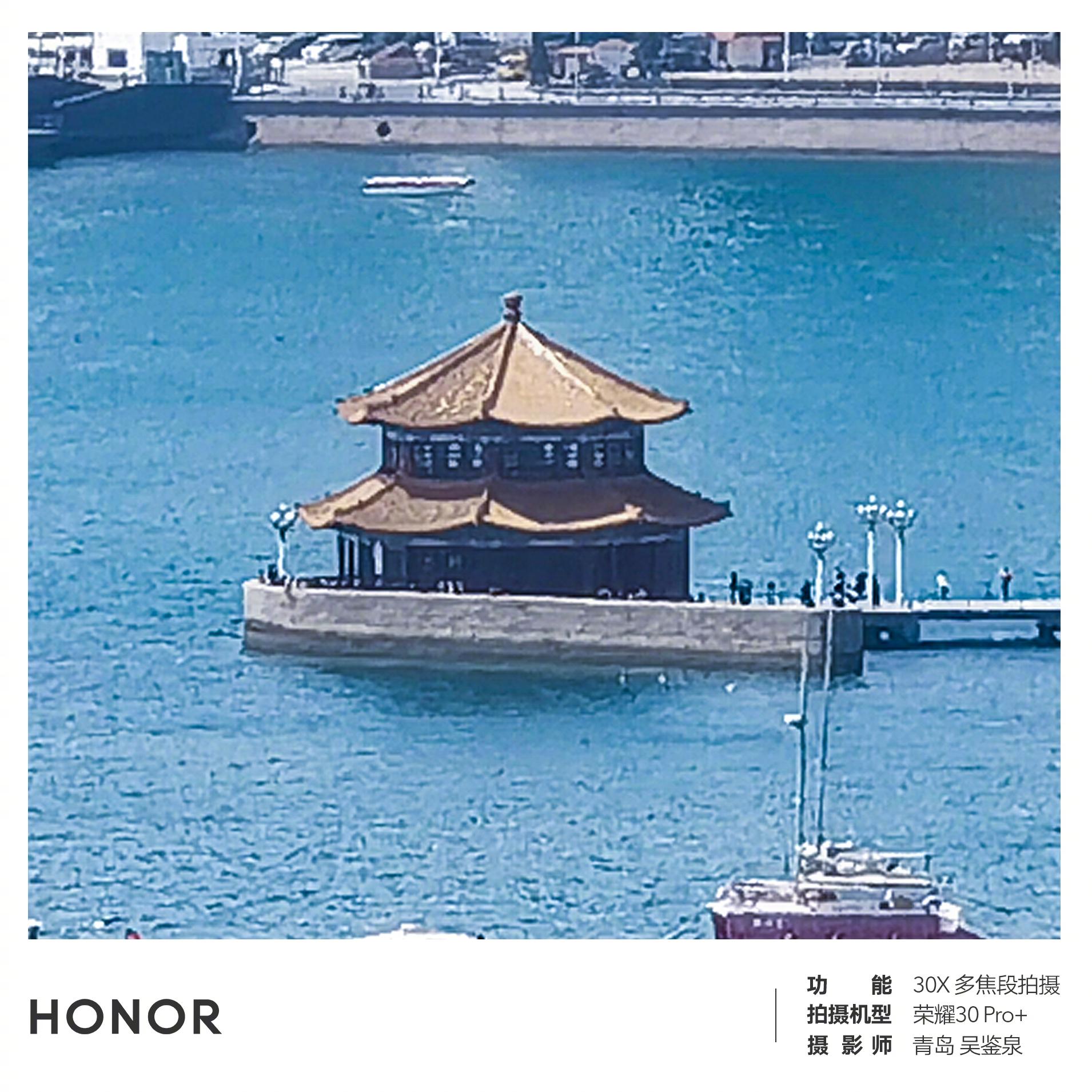 Honor 30 - horší digitální ZOOM