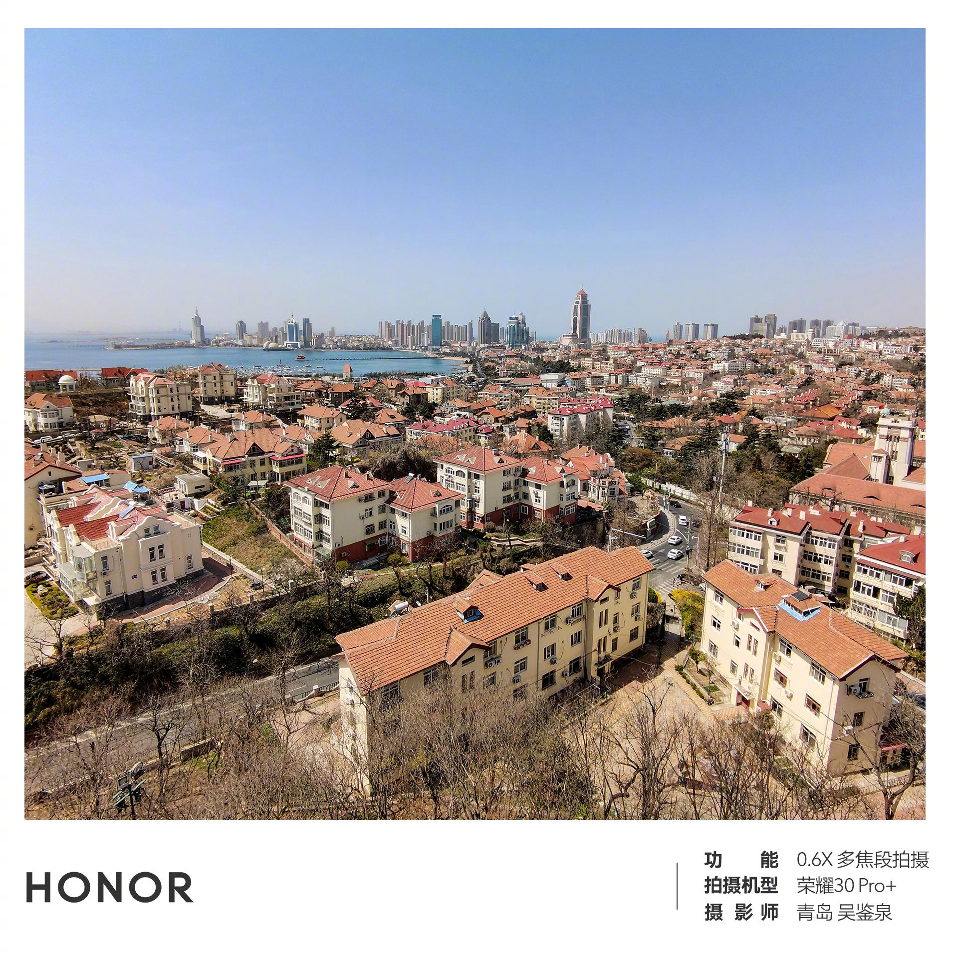 Honor 30 - širokoúhlý záběr