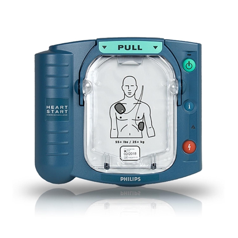 Philips HeartStart AED - Onsite Automated External Defibrillator