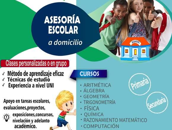 Corporación Educativa Agora Teach - CEAT