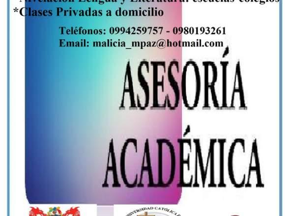 PREPARACIÓN INGRESO UTE. CLASES DE APTITUD VERBAL