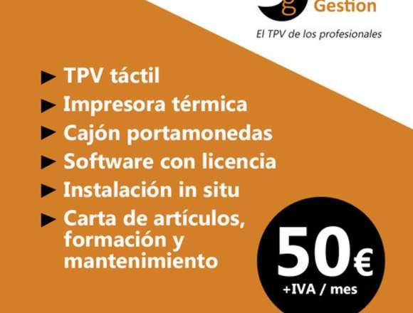 TPV TACTIL PROFESIONAL