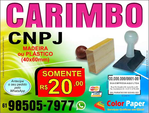 Carimbo CNPJ (madeira/plástico)
