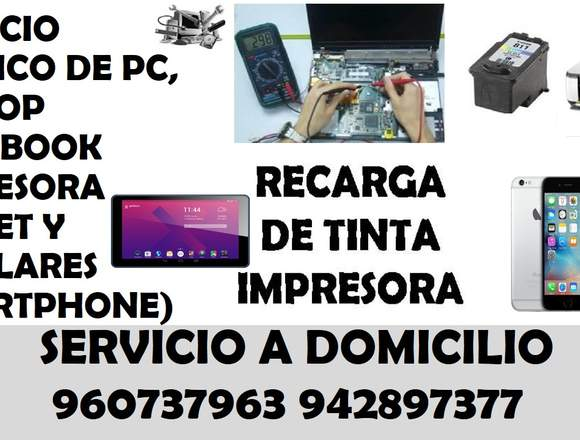 SERVICIO TECNICO DE PC LAPTOP NOTEBOOK IMPRESORA