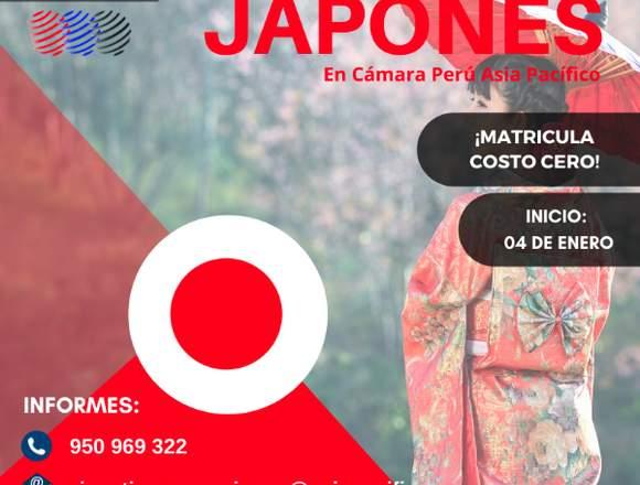 Clases de idioma Japonès