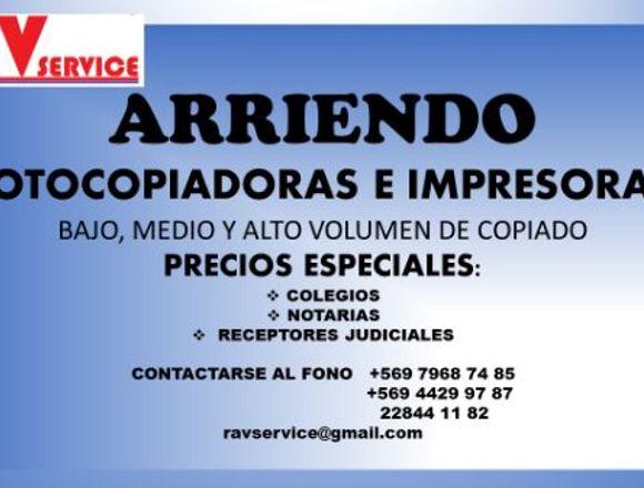 ARRIENDO DE FOTOCOPIADORAS E IMPRESORAS