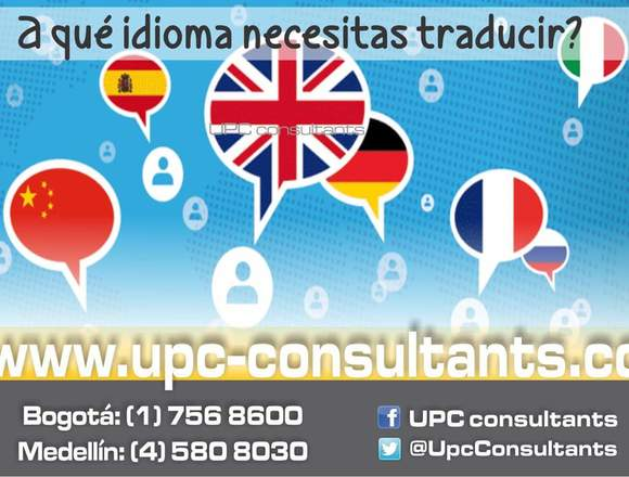 TRADUCTORES/ INTERPRETES Oficiales y Técnicos*