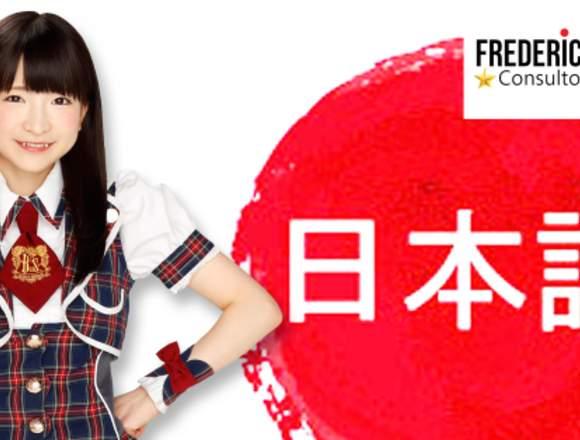 Curso de Língua Japonesa ONLINE