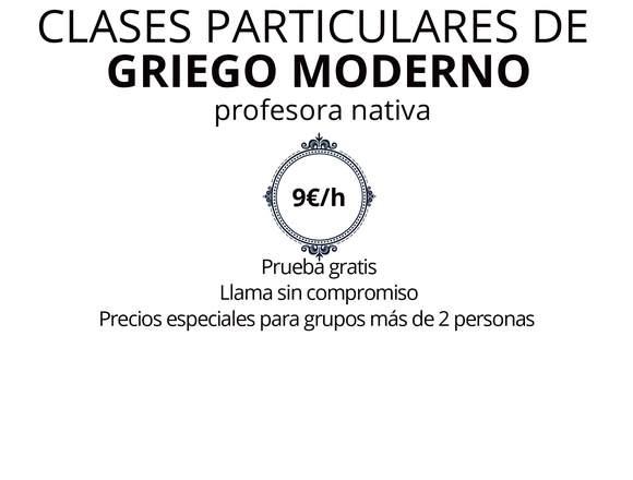 CLASES DE GRIEGO MODERNO