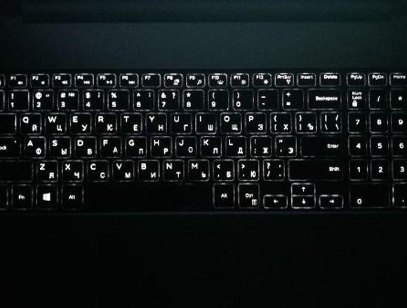 Ordenador Portátil Dell Inspiron 17'' 5759