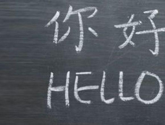 Clases de mandarín, japonés y coreano