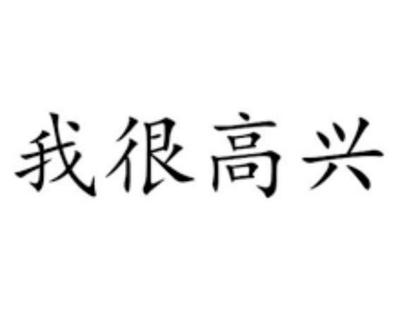Instituto Daxue centro de estudios de idiomas