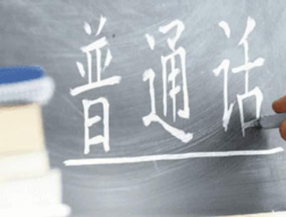Centro de estudios orientales Daxue