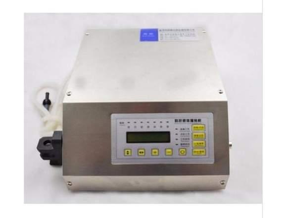 Llenadora de líquidos digital de 2 a 3500ml