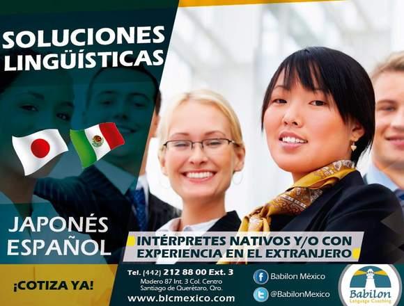 Interpretración - Traducción de eventos