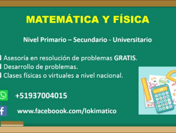Se dictan clases de Matemáticas y Física