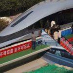 bc3a119b china train