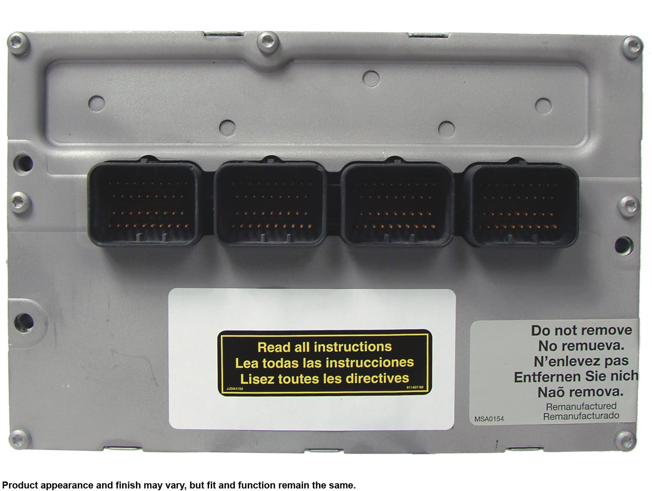 2005 Dodge Grand Caravan Engine Control Module