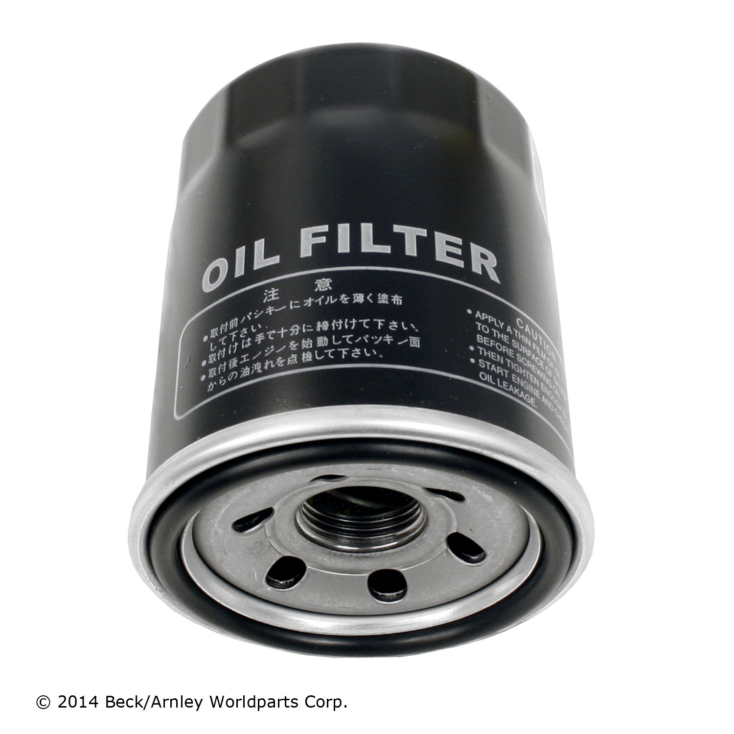 ... 1998 Mazda 626 Engine Oil Filter BA 041-8075